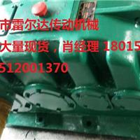 供应ZSY200-28-1圆柱齿轮  常州