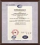 ISO9001 认证