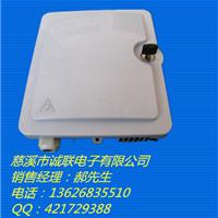 供应12芯光纤分纤箱――价格!!