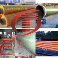 供应玻璃钢保温管 规格齐全