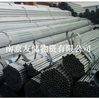 南京镀锌钢管大量现货销售金洲消防专用