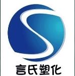 宁波言铺国际贸易有限公司