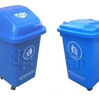 供应塑料垃圾桶厂家直销