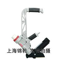 供应台湾进口Toukymax TK-FSN50地板钉枪