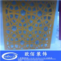 供应雕花铝单板/透光铝单板幕墙