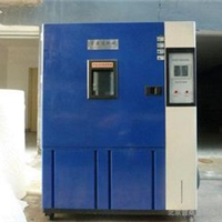 北京恒温恒湿环境试验机