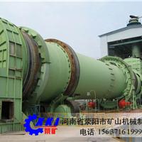 硅灰石选矿设备供应商承包硅灰石选矿生产线