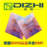 供应1g英文爱华纸加指示橙珠硅胶干燥剂