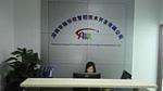 深圳市新华软智控技术开发有限公司