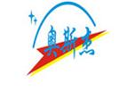 深圳市奥斯杰电子有限公司
