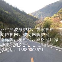 供应甘孜阿坝汶川茂县乡村公路波形护栏厂家