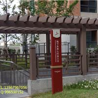 塑木花架、木塑花架、塑木廊架、木塑长廊