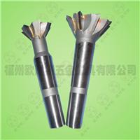 燕尾槽铣刀 焊接斜度铣刀 镶合金铣刀