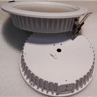 供应LED筒灯配件 压铸一体筒灯外壳