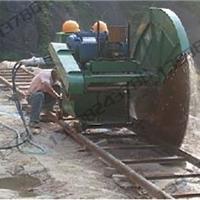 山沃QJS-1800开山锯石机/矿山锯石机