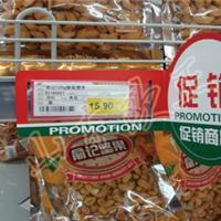 武汉欧正超市道具,超市标价牌,超市美陈