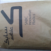 PC/ABS抗紫外线防火CX7240U沙伯基础创新