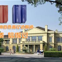 临沂琉璃瓦生产厂家