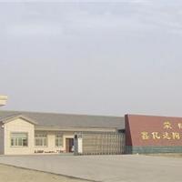 蒙阴县鑫亿达陶瓷有限公司