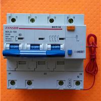 供应IC卡电表专用预付费漏电分励断路器