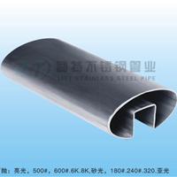 佛山不锈钢椭圆单槽管椭圆不锈钢凹槽管出售