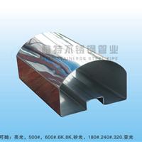 广东省不锈钢制品管厂家  优质不锈钢制品管