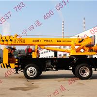 济宁四通自制4吨小型吊车供应