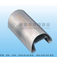 佛山半椭圆不锈钢凹槽管厂家生产不锈钢管