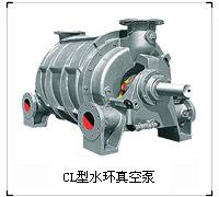 供应CL系列大型水环真空泵