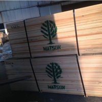 常州优博木业有限公司