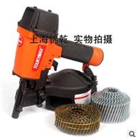 供应台湾进口 TK-CN2350P 木托盘包装卷钉枪