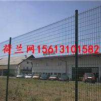 哈尔滨圈地铁丝网怎卖养殖铁丝网围栏超值价