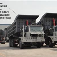 供应ZZ5707S3847C豪沃矿山自卸车