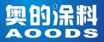 武汉市�~口区奥的涂料厂