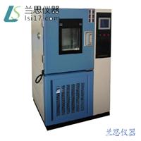 长沙高低温试验箱 厂家供应高低温箱