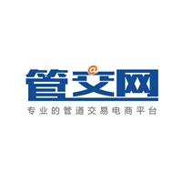 郑州管交网电子商务有限公司