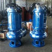 供应切割型潜水排污泵