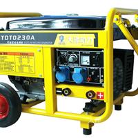 上海230A汽油发电电焊机价格
