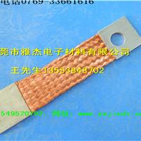 铜编织线、铜编织带软连接