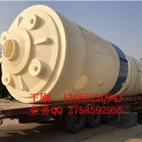 供应武汉50吨塑料水箱 50立方特大水桶