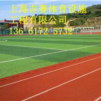 供应南京塑胶地坪施工价格
