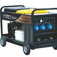 日本大泽300A汽油发电焊机