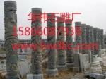 华伟石雕厂
