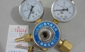 供应钢瓶气体减压阀气相色谱使用钢瓶减压阀