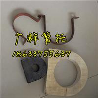 莱阳中央空调木托销售、管道管托厂家