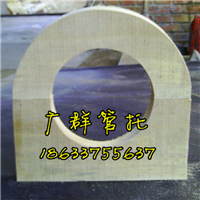 台山中央空调木托、管道垫木、木哈夫供应