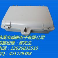 供应24芯光纤分纤箱价格,规格尺寸