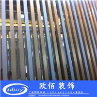 厂家供应多规格铝方通,环保美观的吊顶材料