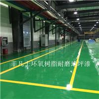 耐磨地坪漆多少钱每平方