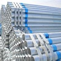 供应济南黄河北镀锌管,焊管热镀锌套管